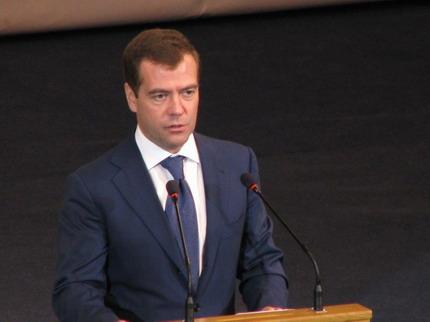 快讯!俄总理梅德韦杰夫宣布俄政府全体辞职