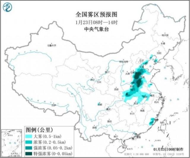 华北中南部黄淮等地有雾霾 江淮江南华南有较强降雨