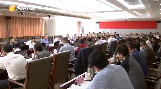 沈晓明主持召开省政府专题会议时要求:突出自贸港政策导向 提前谋划推动招商引资工作
