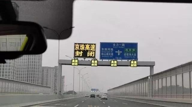 紧急通知   做好进出武汉交通运输工具管控全力做好疫情防控工作