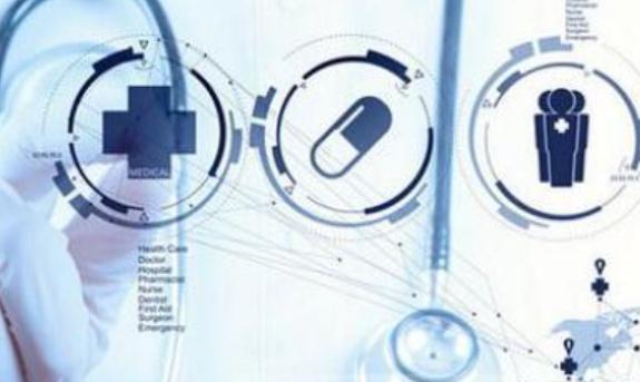 海南新增8家开设发热门诊的医疗卫生机构,全省共405家