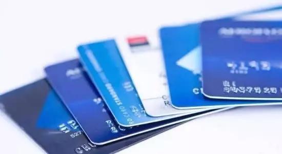 这个系统今日上线!关乎你的借款、担保、就业…速看→