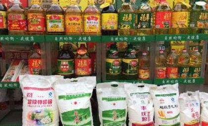 全国36个大中城市米面油零售价格与节前基本持平,猪肉价格小幅上涨后趋稳