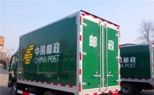 海南:邮政和快递车辆优先便捷通行服务保障民生
