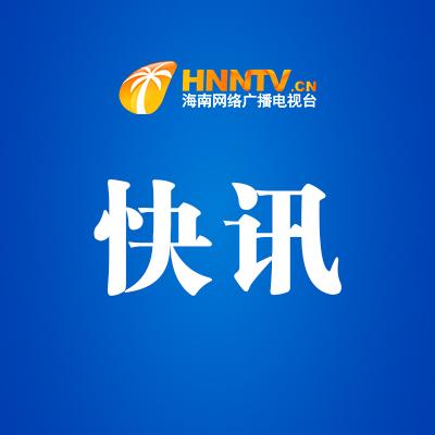 最高检依法对河北省原副省长李谦决定逮捕