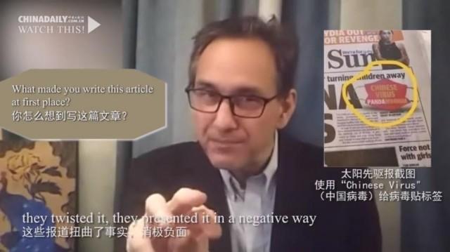 中国抗疫努力被诋毁 美国作家:厌倦了西方媒体抹黑中国