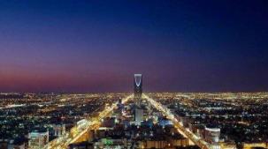 二十國集團財長和央行行長會在沙特舉行 與會各方對中國經濟充滿信心