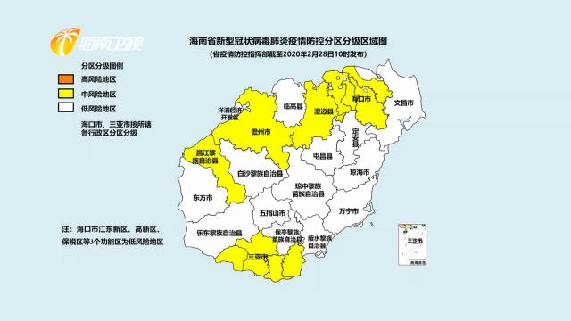 海南发布新版疫情防控分区分级区域图 新增保亭为低风险地区