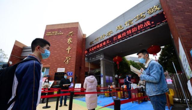 贵州、新疆、青海三地复课!全国中小学何时恢复正常教学?