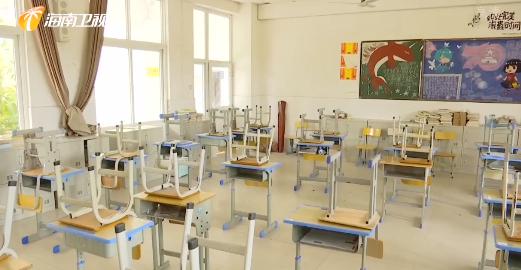 三亚:全面落实开学前准备 确保返校学生安全