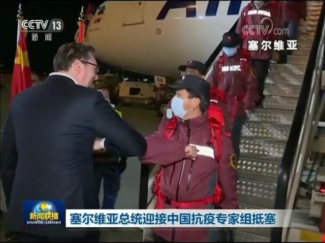 多国人士赞赏中国向世界分享抗疫经验