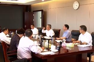沈晓明主持召开省政府专题会议 研究全省公办和普惠性幼儿园有关问题