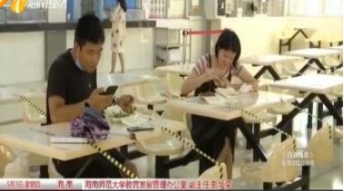 高校開學在即:細化學生用餐管理 開展宿舍消毒工作