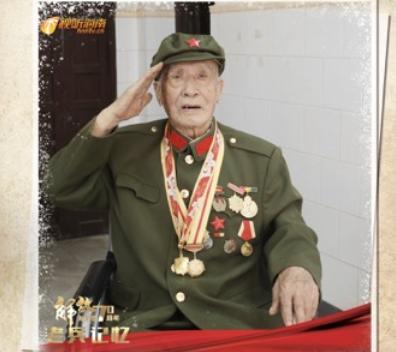 刘忠友:每一次打仗都有我,子弹就是没打到我