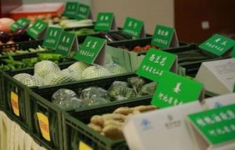 韩长赋:呼吁社会各界多买贫困地区农产品