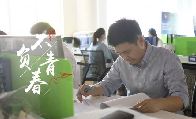 奋斗在海南·不负青春 吴坤仲:让年轻人敢想敢拼,为海南的营商环境培养人才