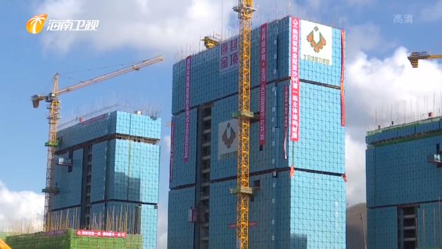 海南以超常规举措行动推进项目建设 1至5月全省固定资产投资累计完成1014亿元 同比增长3.5%  增速高于全国平均水平