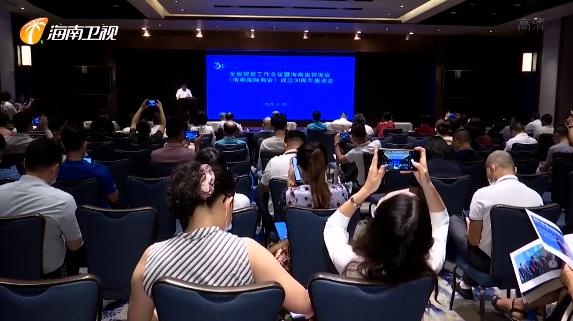 海南公布自贸港国际贸易促进服务热线4001555588