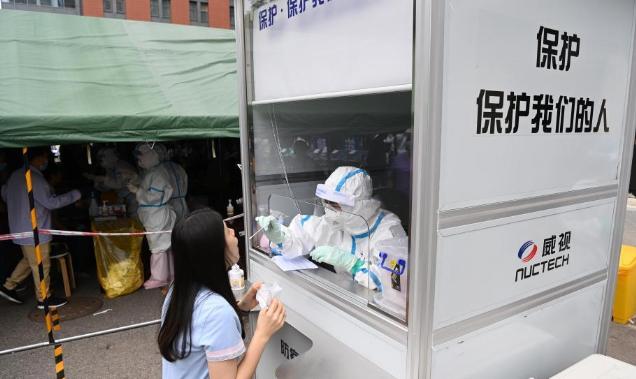 戴口罩很重要:北京通报一例长期不戴口罩确诊病例