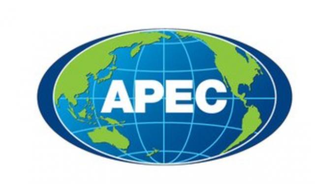 2021年亚太经合组织会议将以视频方式举行