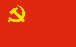 2019年中国共产党党内统计公报