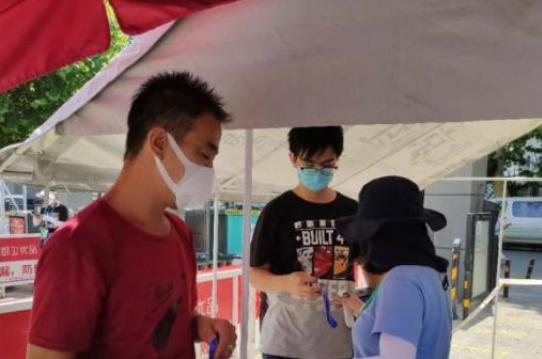 北京新发地周边12个封闭管控小区6月30日起依规解封