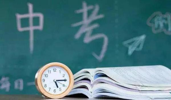 2020年海南省中考7月25日开考 这份考前温馨提示请查收