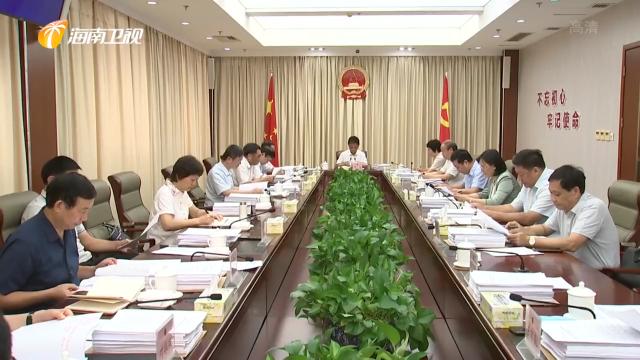 省六届人大常委会主任会议第二十九次会议决定 省六届人大常委会第二十一次会议于7月30日召开