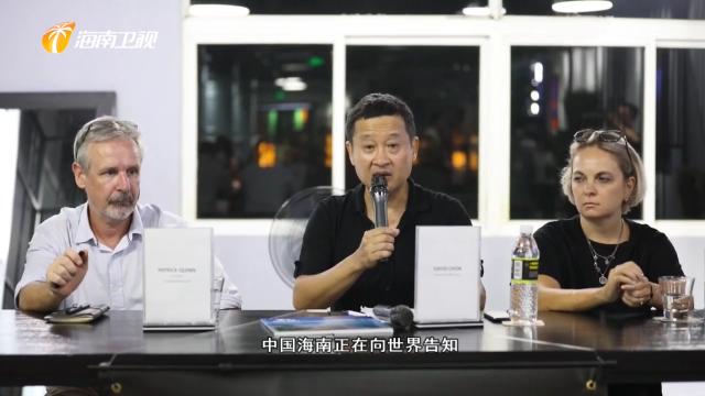 外国人在海南(2):韩裔美国人戴维德 海口就是我的家