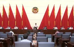 省政协召开机关全体干部职工大会 毛万春出席并讲话