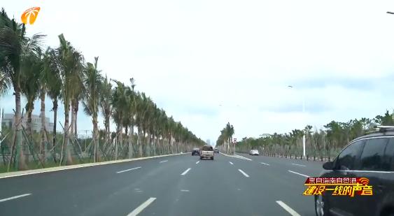 来自海南自贸港建设一线的声音 海口白驹大道改造及东延长线今日通车