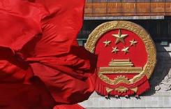 努力完成全年经济社会发展目标任务——贯彻落实中央政治局会议精神述评之二