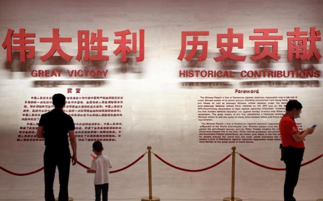 北京:铭记历史 缅怀先烈