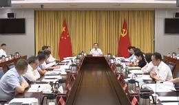 省打赢脱贫攻坚战指挥部召开2020年第7次会议 李军主持