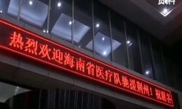 """""""全国抗击新冠肺炎疫情先进个人""""李京波:物资保障不能出任何差错"""