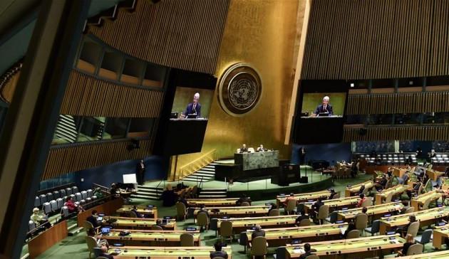 第75届联合国大会开幕 强调坚定捍卫多边主义