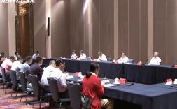 全国人大代表调研组举行动员座谈会 刘赐贵讲话 沈晓明李军出席