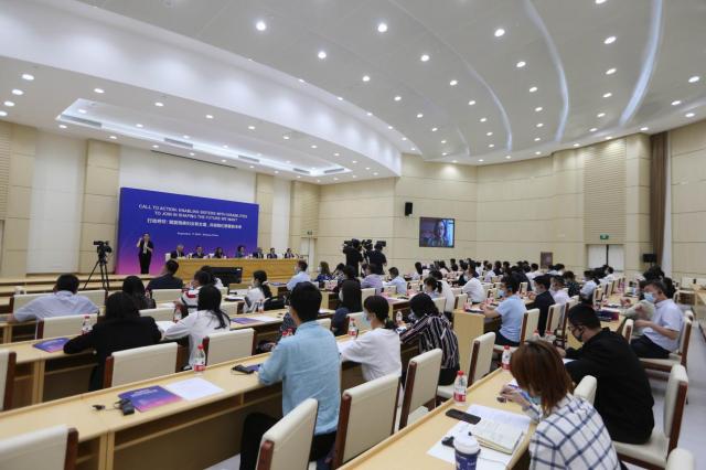 《行动呼吁:赋能残疾妇女和女童,共创我们想要的未来》发布仪式在京举行