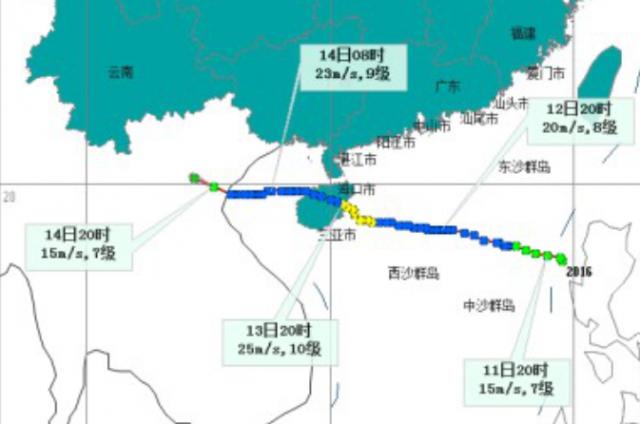 """""""浪卡""""在越南再次登陆 15日~20日海南岛东南半部地区仍有持续性强降雨"""