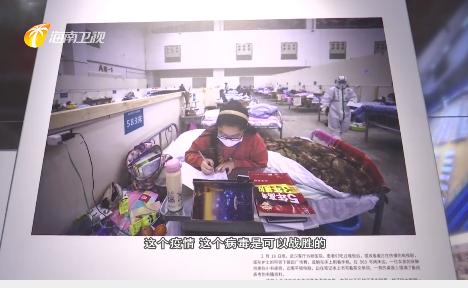 抗疫专题展览在武汉开展 多件实物讲述海南驰援湖北抗疫故事