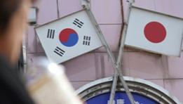 韩国对日本领导人向靖国神社供奉祭品深表遗憾