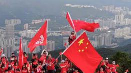 香港特区政府将开展《国旗及国徽条例》修订工作