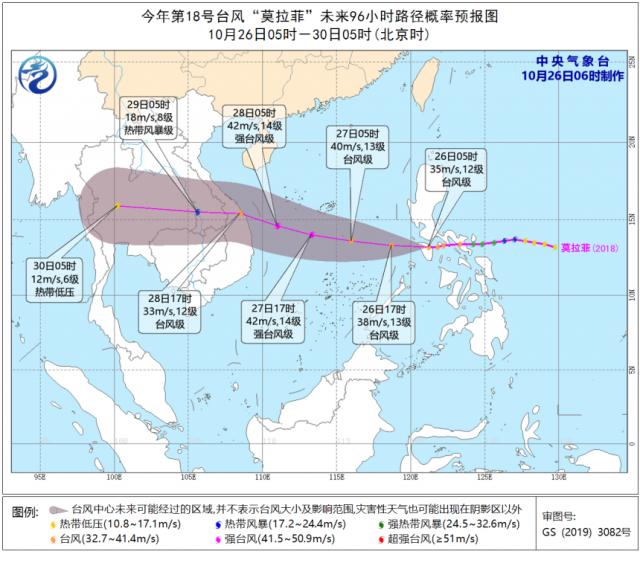 """滚动丨台风""""莫拉菲""""将移入南海 海南暴雨四级预警"""