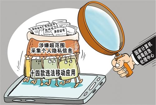 千呼万唤始出来 个人信息保护法将这样捍卫信息安全