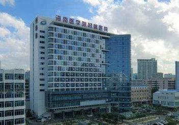 海南2家医院发布最新公告:这些人需接受核酸检测!