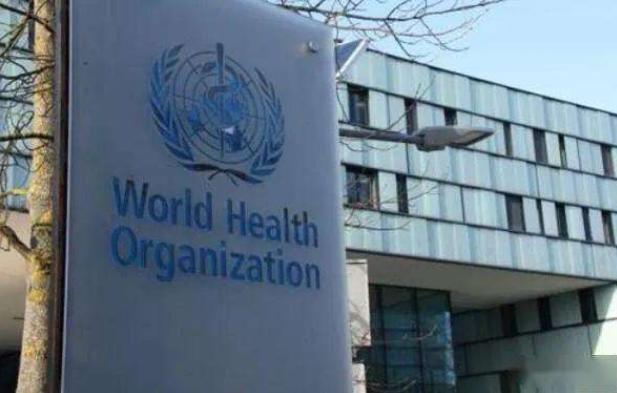世卫组织:全球累计新冠确诊病例达57274018例