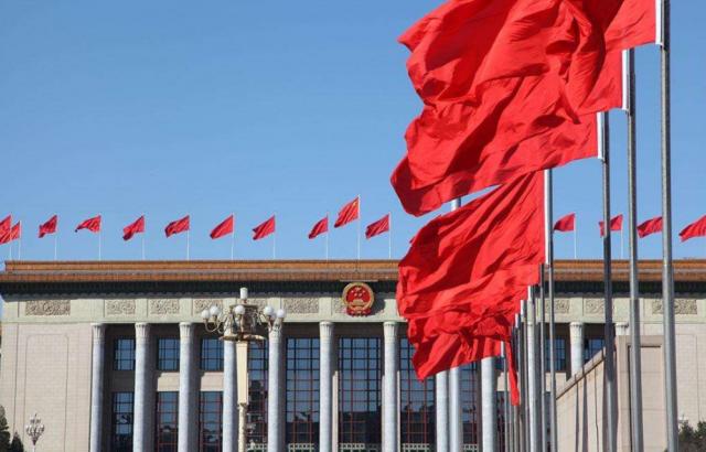 2020年全国精神文明建设表彰大会在京举行 海南100个先进集体和个人受表彰