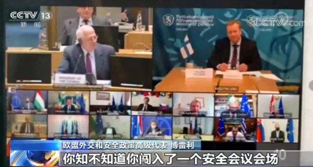 社交网络泄密 记者误闯欧盟高级别会议