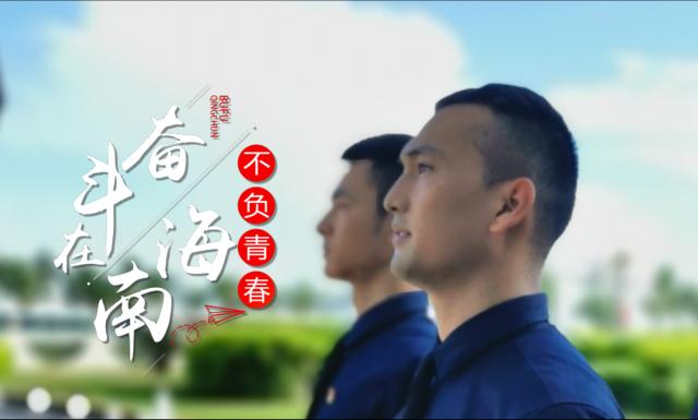 奋斗在海南 不负青春丨李林:坚守岗位职责 为乘客的安全保驾护航