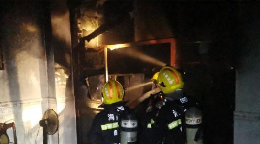 2021年元旦假期海南全省火灾形势平稳,未发生重大以上灾害事故